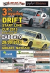 3ο DRIFT Start Line Cup 2013 + GP